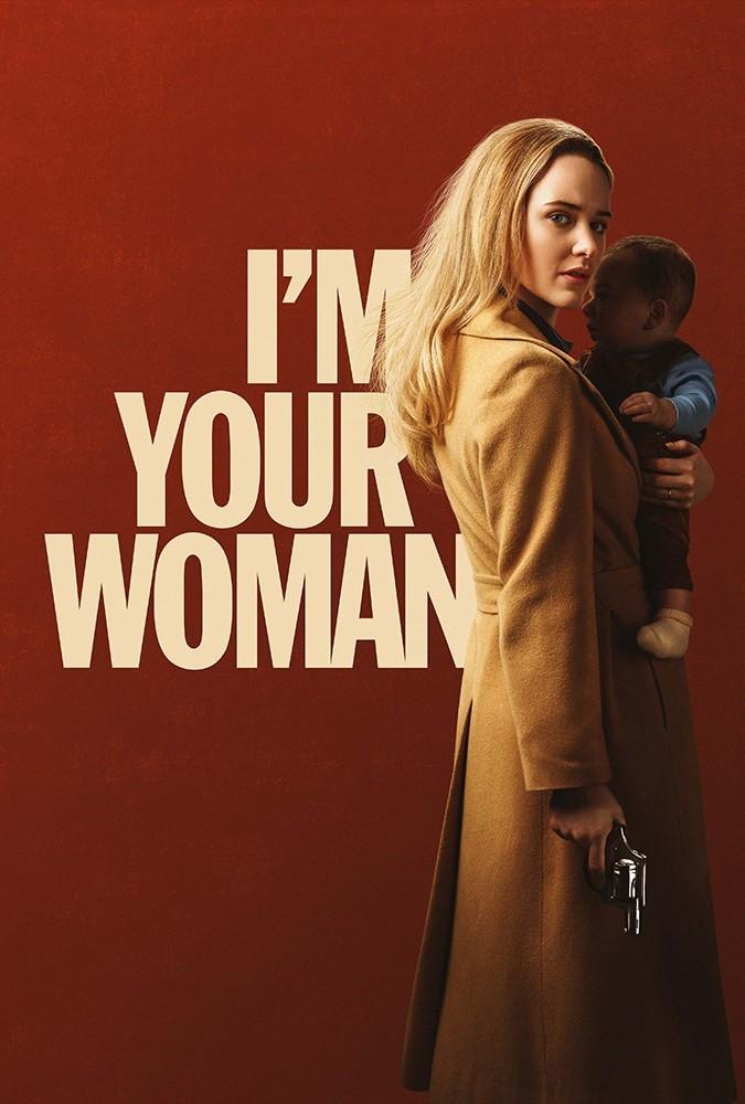 دانلود فیلم I'm Your Woman 2020